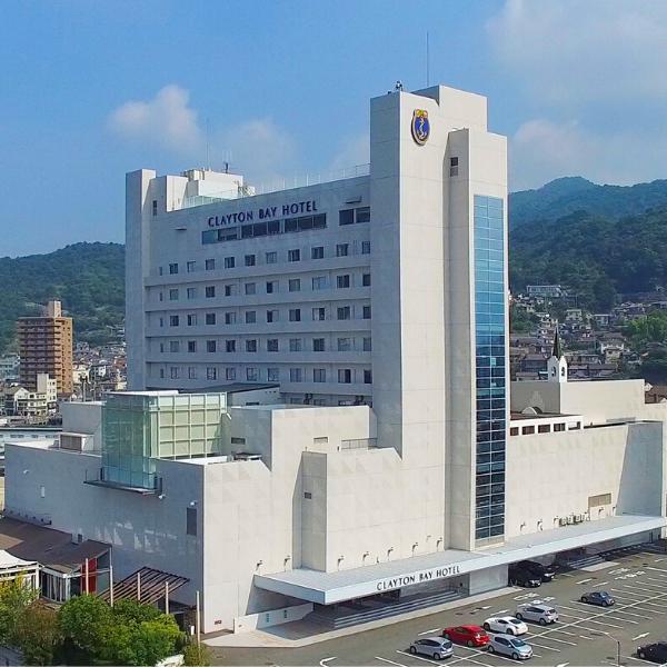 クレイトンベイホテル呉